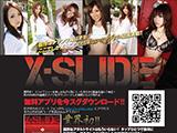 X-SLIDE