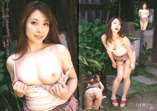 よろめきSpecial 艶 2014年8月号 P6-7