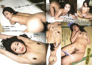 艶熟SPECIAL Vol.11 P6-7