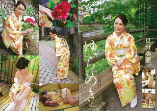 花と蜜 Vol.23 P6-7
