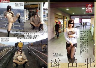 別冊投稿キングDVD 2014年7月号 P88-89