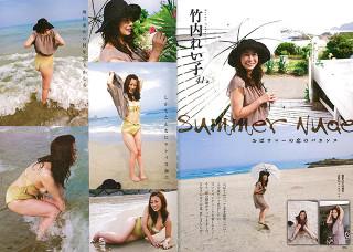 花と蜜 Vol.24 P6-7