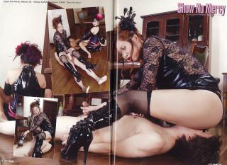スナイパーEVE Vol.58 P94-95