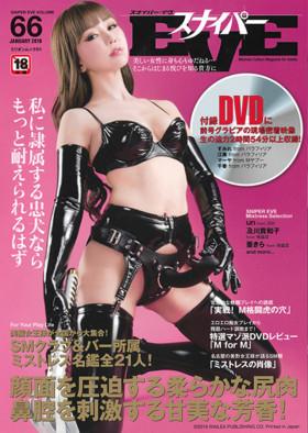 スナイパーEVE Vol.66
