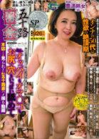 花と蜜SP Vol.11
