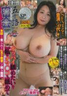 花と蜜SP Vol.15