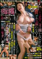 よろめき艶SP Vol.9