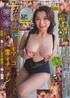 花と蜜SP Vol.19