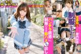 ナマ好き女子●生 DVD4時間 長尺収録10本 『トーキョウ・バッド・ガールズ Vol.54』