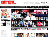 BITTER OFFICIAL WEB STORE