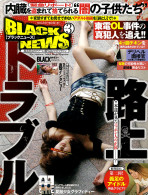 BLACK NEWS Vol.3