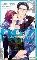nez[ネ]3 -Smell and Memory-