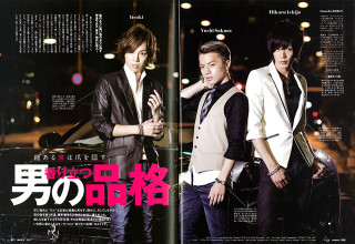 MEN'S KNUCKLE 2014年9月号 P20-21