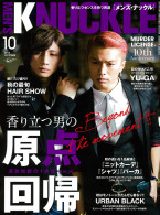 MEN'S KNUCKLE 2014年10月号