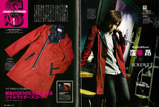 MEN'S KNUCKLE 2014年11月号 P20-21