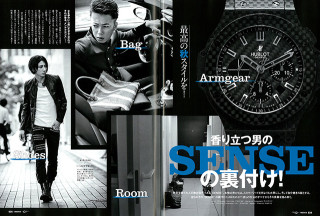 MEN'S KNUCKLE 2014年11月号 P34-35