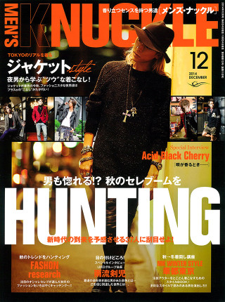 MEN'S KNUCKLE 2014年12月号