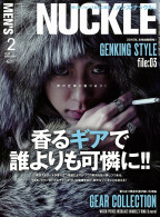 MEN'S KNUCKLE 2015年2月号