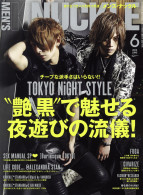 MEN'S KNUCKLE 2015年6月号