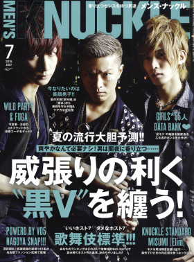 MEN'S KNUCKLE 2015年7月号