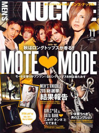 MEN'S KNUCKLE 2015年11月号