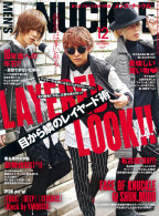 MEN'S KNUCKLE 2015年12月号