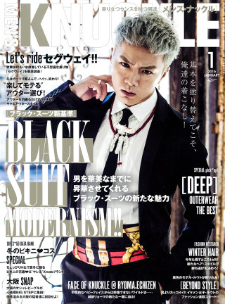 MEN'S KNUCKLE 2016年1月号