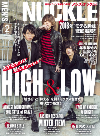 MEN'S KNUCKLE 2016年2月号