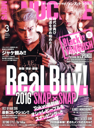 MEN'S KNUCKLE 2016年3月号