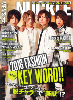 MEN'S KNUCKLE 2016年4月号