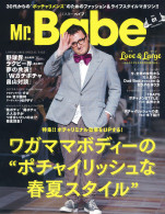 Mr.Babe Vol.1
