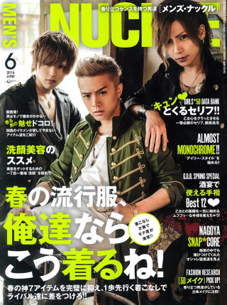 MEN'S KNUCKLE 2016年6月号