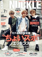 MEN'S KNUCKLE 2016年7月号