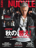 MEN'S KNUCKLE 2016年10月号
