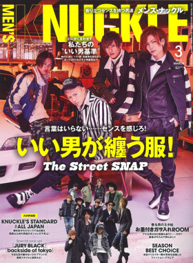 MEN'S KNUCKLE 2017年3月号