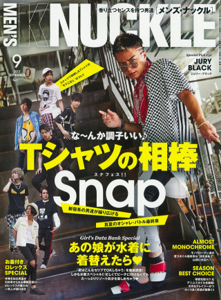 MEN'S KNUCKLE 2017年9月号