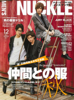MEN'S KNUCKLE 2017年12月号