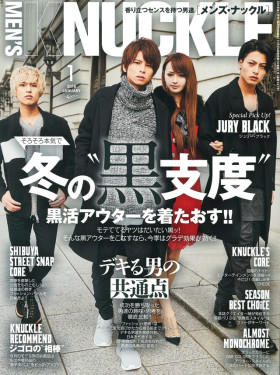 MEN'S KNUCKLE 2018年1月号