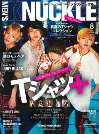 MEN'S KNUCKLE 2018年8月号