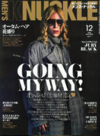 MEN'S KNUCKLE 2018年12月号