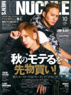MEN'S KNUCKLE 2019年10月号