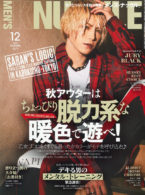 MEN'S KNUCKLE 2019年12月号