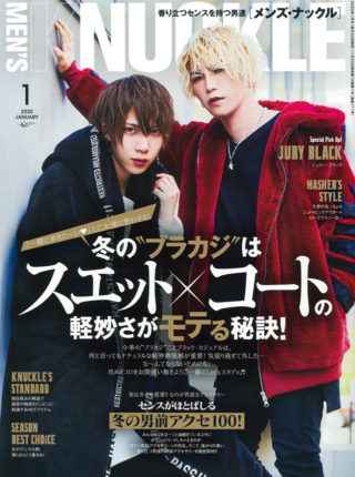 MEN'S KNUCKLE 2020年1月号