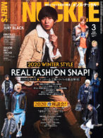 MEN'S KNUCKLE 2020年3月号