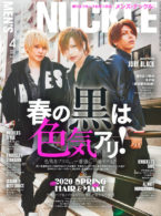 MEN'S KNUCKLE 2020年4月号