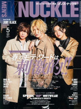 MEN'S KNUCKLE 2020年5月号
