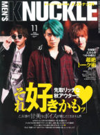 MEN'S KNUCKLE 2020年11月号
