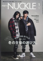 MEN'S KNUCKLE 2021年1月号
